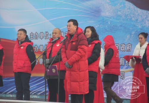 吉林市体育局局长王一鸣宣布比赛开幕