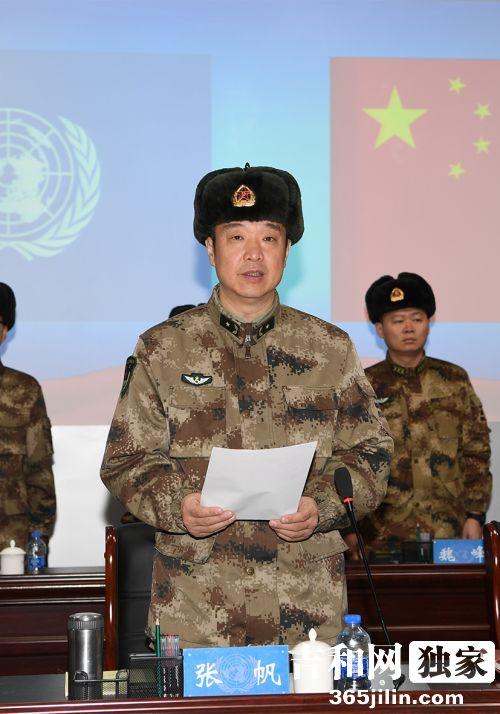 78集团军副军长张帆少将在大会上宣布维和部队成立命令