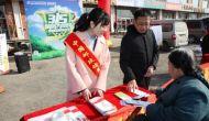邮储银行吉林省分行开展金融消费者权益日活动
