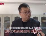 """吉林省俊业置地有限公司沙盘上标着""""楼王"""",卖完翻脸不认账,还称是购房者的想像"""