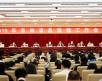 中国人民银行长春中心支行组织召开2019年吉林省反洗钱工作会议