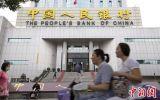 中国央行再投2674亿元定向支持小微和民营企业