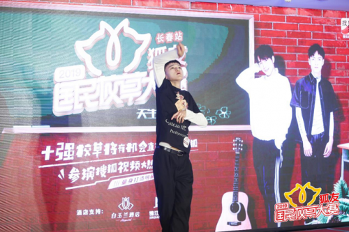 """""""狐友国民校草""""最后一站海选长春  东三省的帅哥被""""一网打尽"""""""