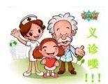 知道手术治疗糖尿病吗?本周日长春市中心医院专家与糖友面对面,就等你来!