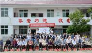 新华保险捐助江西龙口镇敬老院改造项目