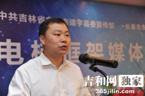 媒体资源助力靖宇县扶贫签约仪式