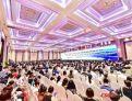 开拓创新 合作发展 共筑健康中国 ——第十四届CSCO长白肿瘤高峰论坛