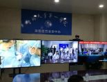 5g来了,吉大一院与哈医大二院首次开展跨省远程手术交流