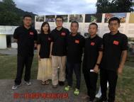 牢记使命,因地制宜,让援外精神扎根萨摩亚——中国(吉林)第二批援萨摩亚医疗队