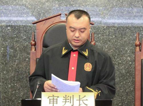 四平中院裁定:驳回双辽赵海等人涉黑案上诉 维持原判