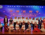 长春市中心医院举办纪念第二届中国医师节文艺汇演
