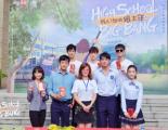 搜狐视频《我成了他的班主任》开机 聚焦后进生逆袭青春励志