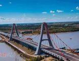 松原第三座跨江桥,天河大桥南北岸互通工程竣工通车