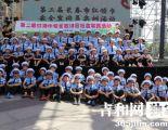 快乐假期 与爱童行 长春市妇联开展关爱儿童暑期系列公益活动