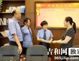 一案件两建议 长春南关区域内10部门整顿72家民办教育机构等社会组织专项行动