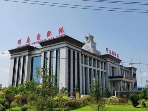 震撼:珲春国际港暂定8月24日揭牌,拟投资10亿
