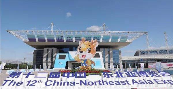 东北亚博览会展馆亮点先睹为快 特色展品争相亮相
