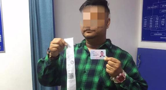 长春交警:网友反映的车外抛物视频中违法者抓到了!