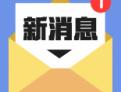 """长春市妇幼保健计划生育服务中心开通""""免费孕妇学校"""""""