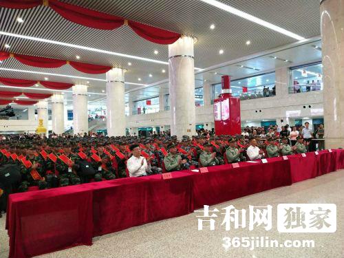 吉林省暨长春市2019年度新兵入伍欢送仪式在长春站举行