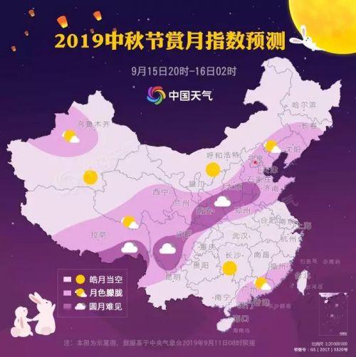 2019全国中秋赏月地图来了,哪里才是最佳赏月地?