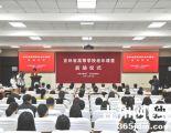 """吉林省举行高等学校""""老年课堂""""启动仪式"""