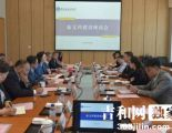 """吉林省高校""""新文科建设""""座谈会 在吉林外国语大学召开"""