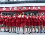 从大国之治迈向强国之治——新中国70年社会治理现代化巡礼
