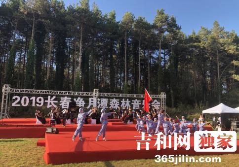 2019长春净月潭森林音乐会精彩开唱