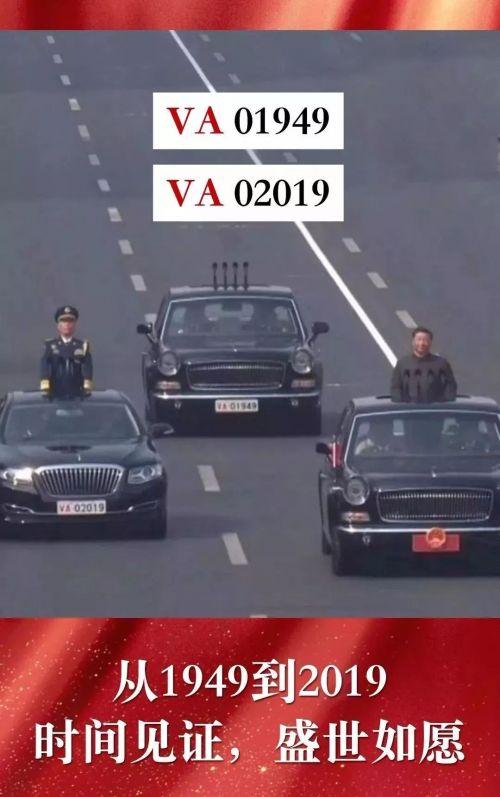 大阅兵,又见红旗阅兵车