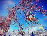 国庆70周年大会7万只气球腾空而起,听长春小伙讲讲背后那些故事