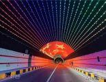 吉林省新通车的几条高速通行咋样?集双高速集安方向车流量剧增