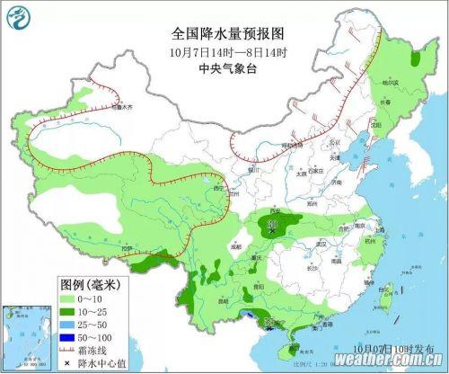 吉林省再迎冷空气!节后第一天,降温和你一起上班,最低0℃!