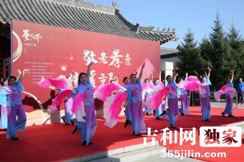 敬老孝亲 情暖重阳长春文庙举办重阳节公益文化活动