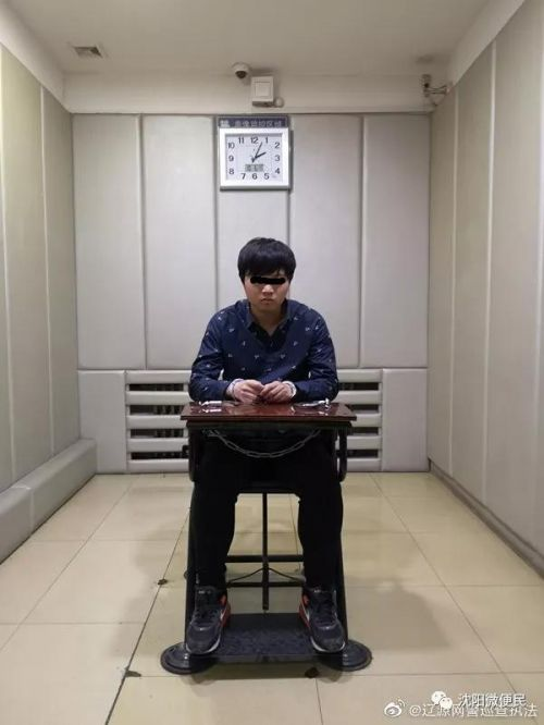 吉林25岁男子发表侮辱国旗等言论被抓!