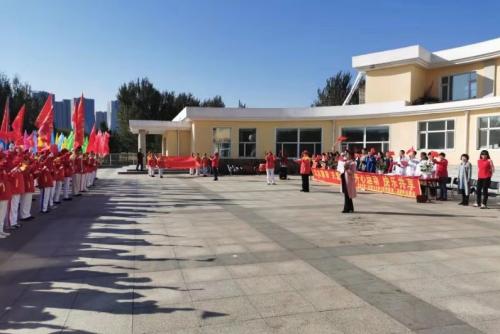 """长春市第二医院联合长春公园举办第二届""""九九重阳 关爱健康 开心"""