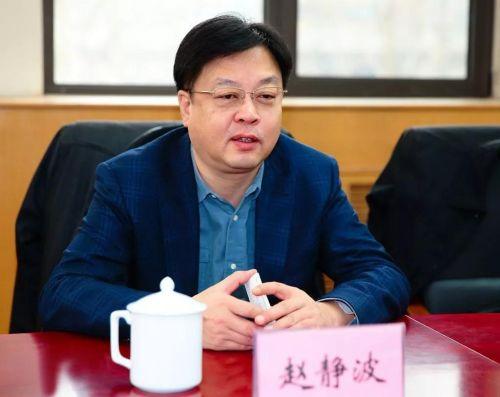 吉林省政府办公厅原巡视员、吉林市委原书记赵静波被双开