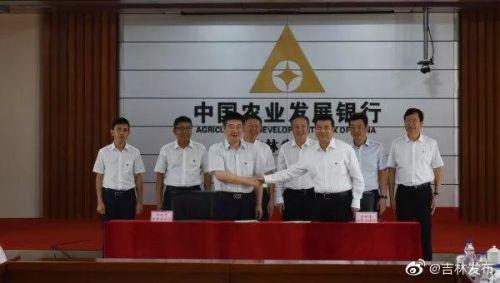 吉林省300亿元资金支持生态修复