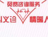 关爱中老年人骨骼健康——吉林大学中日联谊医院核医学科党支部将举行专项义诊活动