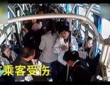 """出租车别公交车,公交车司机""""斗气""""真撞上了..."""