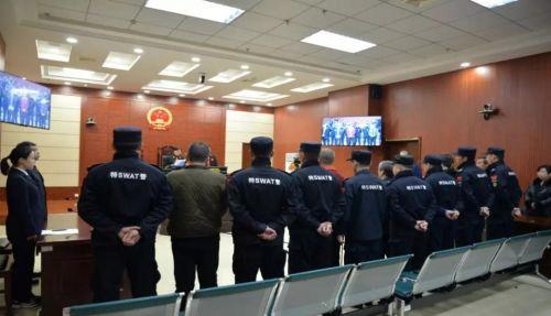 新万博manbetx下载app辽源公主岭三地公开宣判三起涉黑涉恶案件