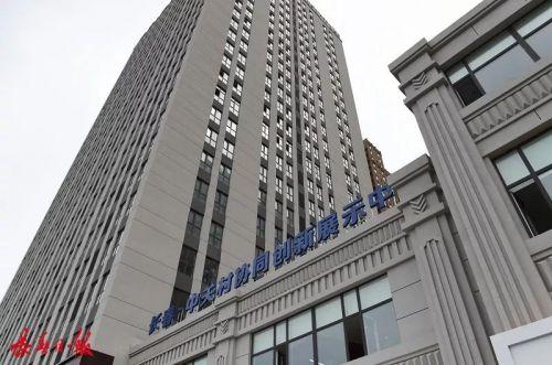 全国189家,万博manbetx客服高新区第22,东北三省居首!这是在评选啥?
