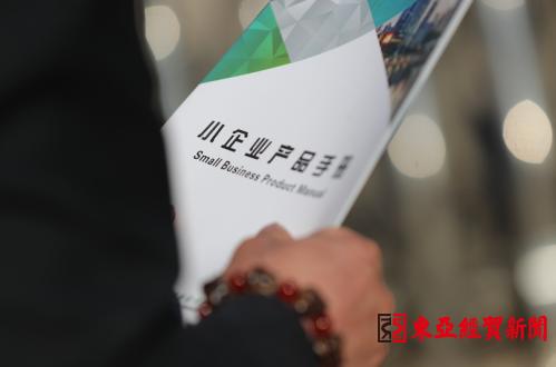 """邮储银行公主岭支行:做好汽车产业金融服务 打造""""长公""""汽车产"""