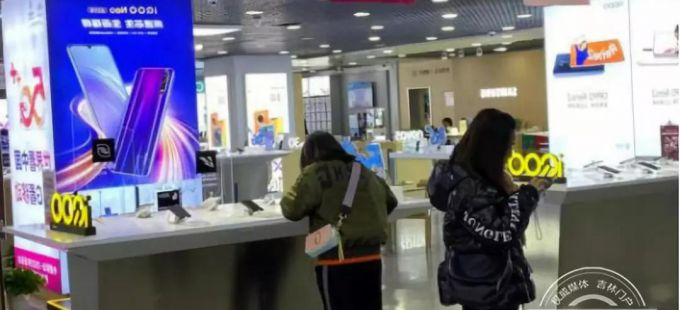 """最快十分钟搞定!""""携号转网""""吉林三大运营商开始全面落地"""