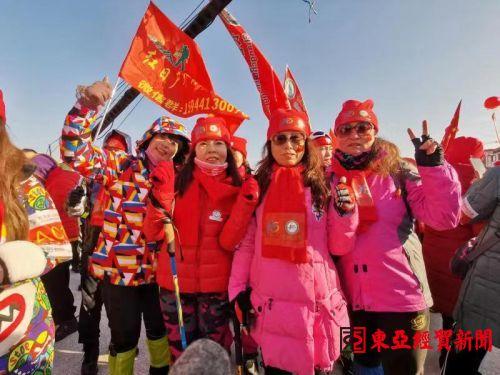 九台区2019冬季冰雪徒步大会举办