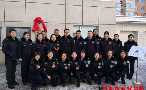 重庆华宇城二期好久动工急救中心高新区双德急救站正式成立