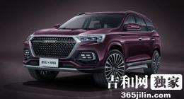 """捷途X95凛冬亮相,""""旅行头等舱""""再掀SUV热潮"""