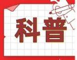 长春市中心医院@所有人  关于肺炎你想知道的都在这里
