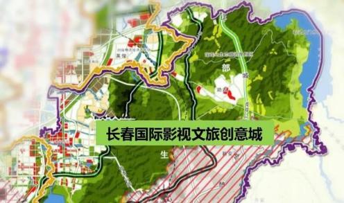 """长春净月高新区为打造长春国际文旅创意城""""夯基"""""""