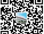 长春市中心医院2020年住院医师规范化培训招生简章